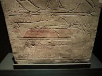 12 - Funerary Relief