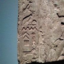 19 - Relief of Arsinoe II